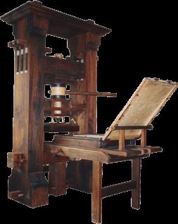 Gutenberg Reproduction Briar Press