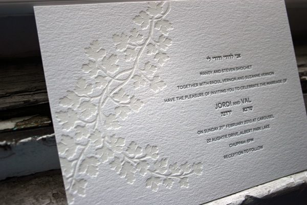 Sylvan Letterpress Invitation