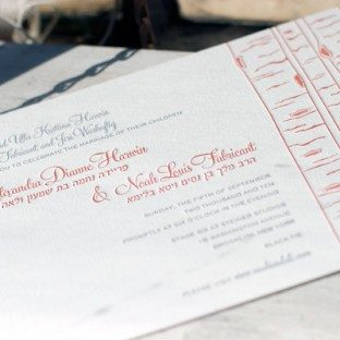 BirchTree_Letterpress_WeddingInvitation2