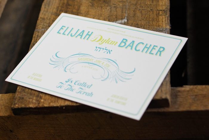 vintage typography bar mitzvah letterpress invitations