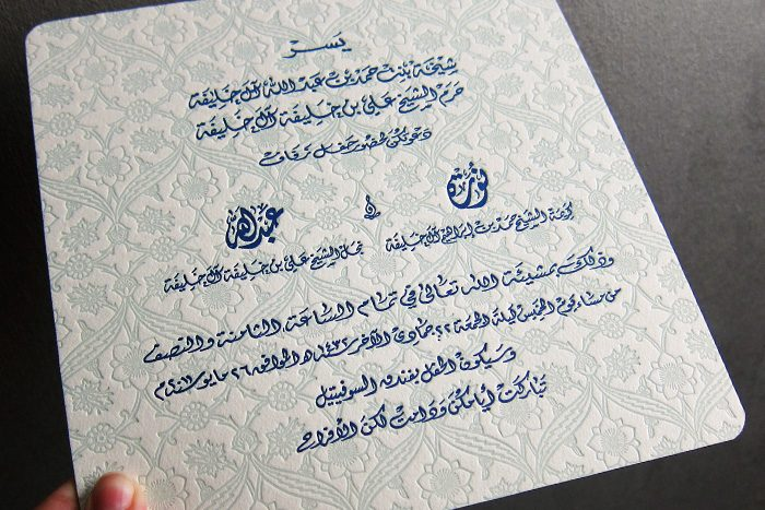Connemara letterpress invitations with Arabic Calligraphy Bella Figura