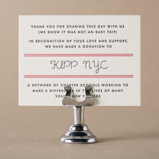 Gotham letterpress favor cards from Bella Figura