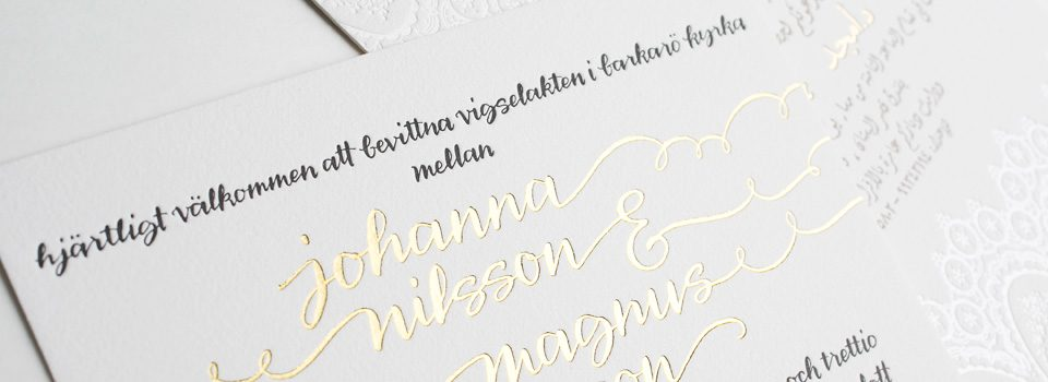 Bilingual letterpress wedding invitations from Bella Figura