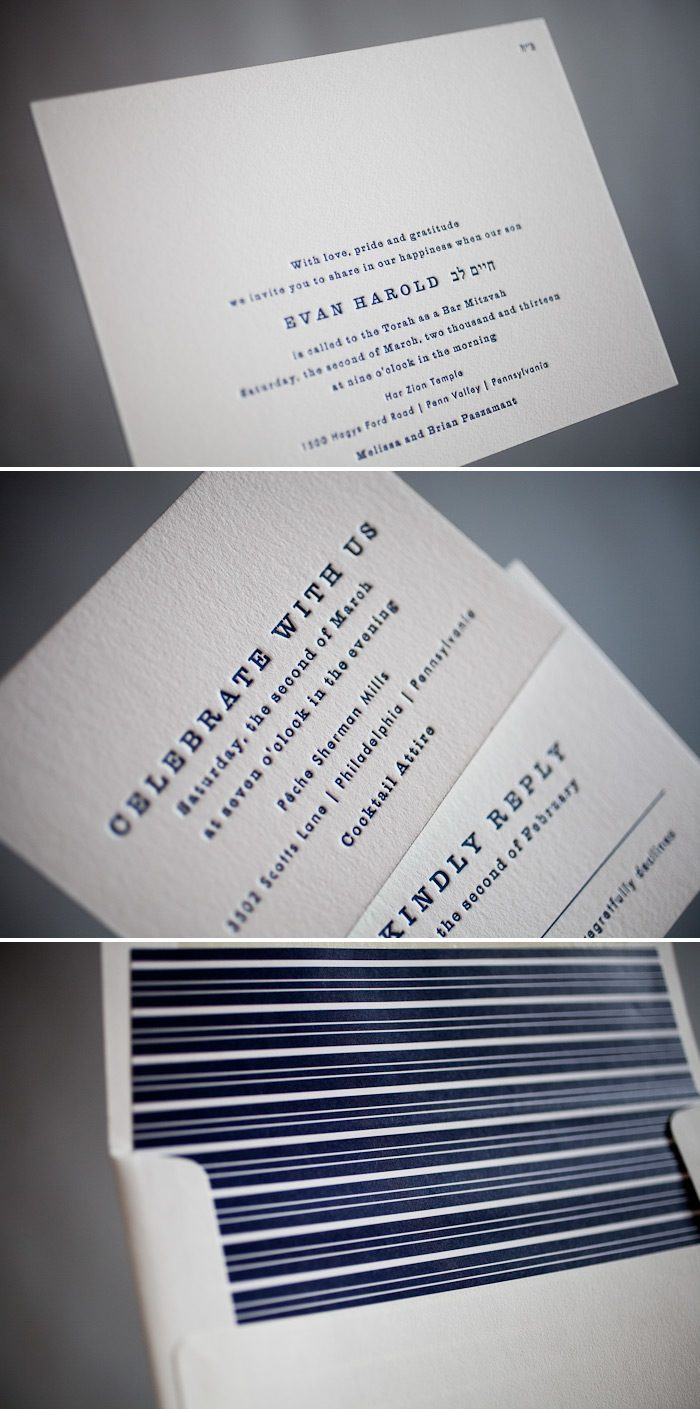 Simplistic letterpress bar mitzvah invitations