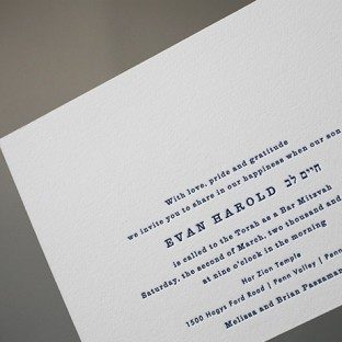 Modern and Minimal Letterpress Bar Mitzvah invitations by Bella Figura