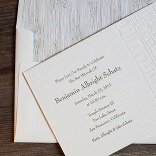 Birch letterpress Bar Mitzvah invitations by Bella Figura