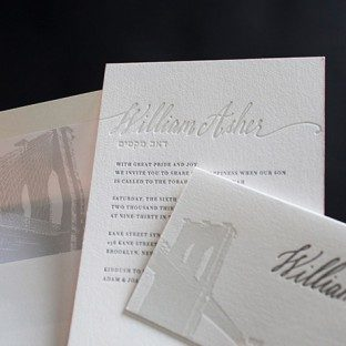 letterpress Bar Mitzvah invitations by Bella Figura