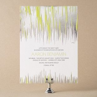 Fugue foil + letterpress Bar Mitzvah invitations from Bella Figura