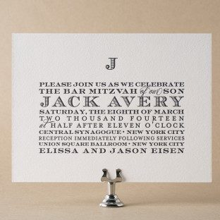 Refined Study letterpress Bar Mitzvah Invitations from Bella Figura