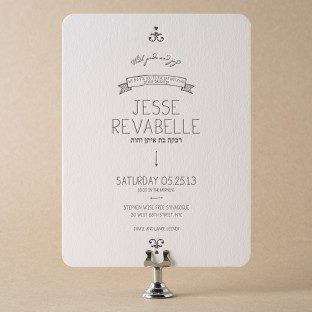 Dash letterpress Bat Mitzvah invitations from Bella Figura