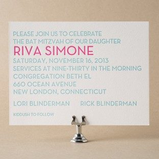 Handdrawn letterpress Bat Mitzvah invitations from Bella Figura