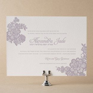 Lace letterpress Bat Mitzvah invitations & party card from Bella Figura
