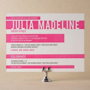 New Horizon letterpress Bat Mitzvah invitations from Bella Figura