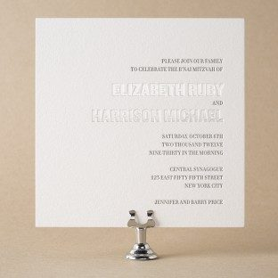 Bleecker Modern Mitzvah Invitation by Bella Figura