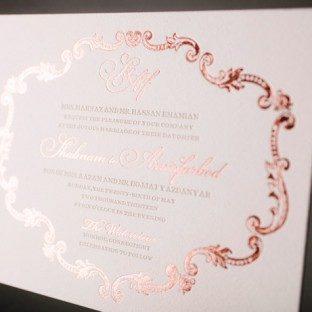 Romantic A Bientot in Rose Gold foil by Bella Figura