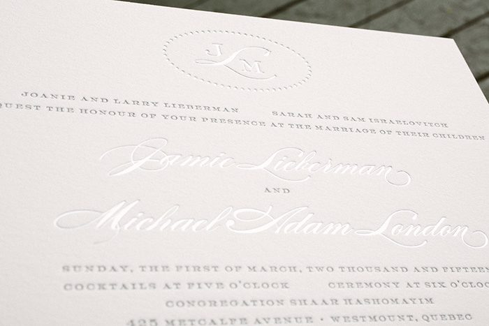 Hebrew wedding invitations in silver shine foil | Bella Figura
