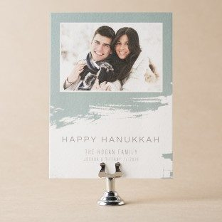 Shibori custom holiday cards