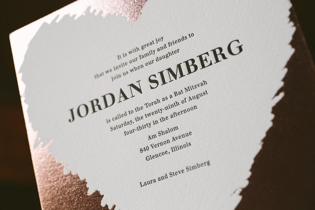 rose gold Bat Mitzvah invitations from Bella Figura