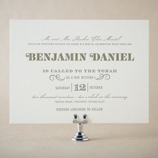 Boutonniere Bar Mitzvah invitation from Bella Figura