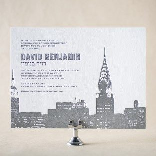 Charmed New York Bar Mitzvah invitations from Bella Figura