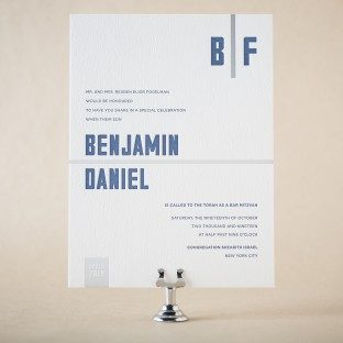 Hemsworth Bar Mitzvah invitations from Bella Figura