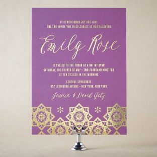 Modern Mosaic Bat Mitzvah invitations from Bella Figura
