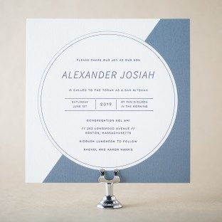 Oleander Bar Mitzvah invitations from Bella Figura