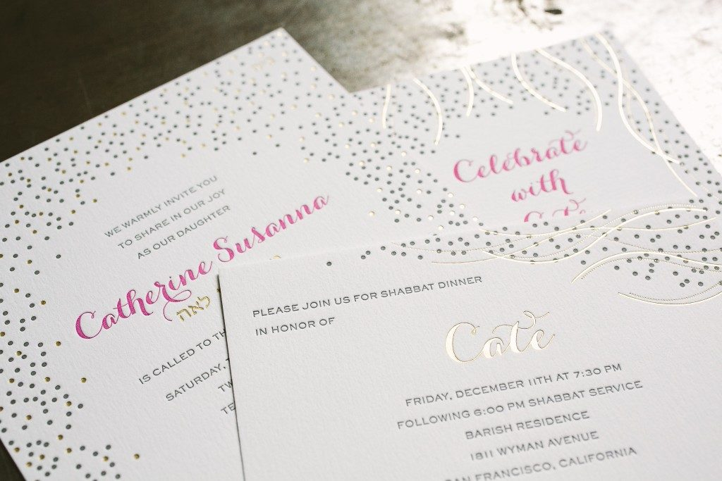 Bubbly gold and pink Bat Mitzvah invitations | Bella Figura