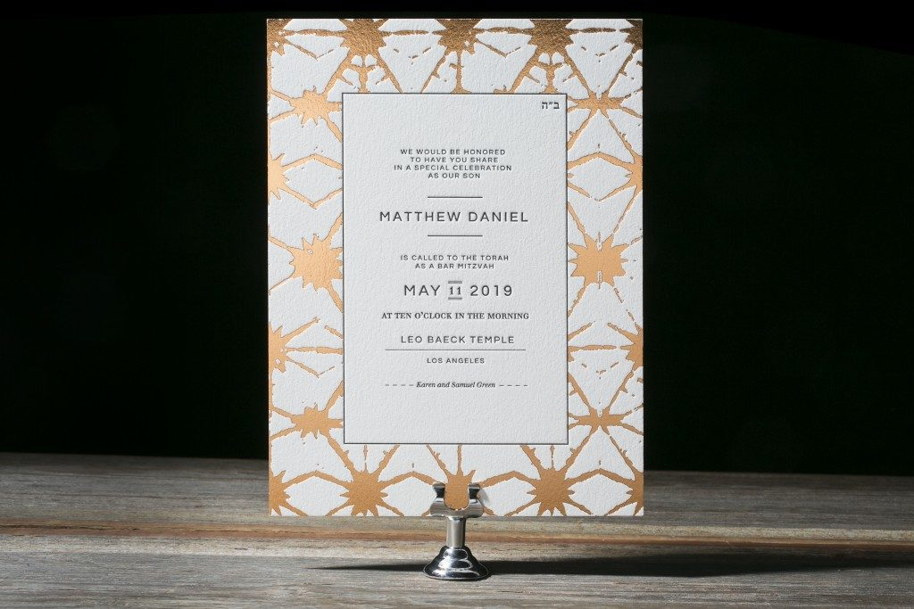 Shibori Bar Mitzvah invitations