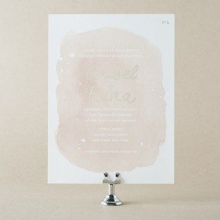 Vincent mitzvah invitations from Bella Figura