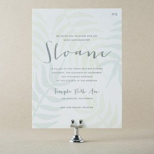 Haven mitzvah invitations from Bella Figura