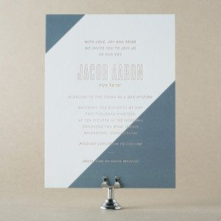 Hearst mitzvah invitations from Bella Figura