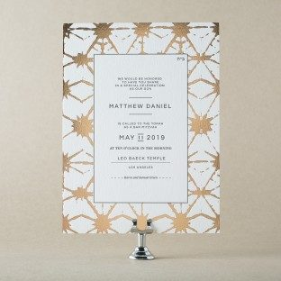 Shibori mitzvah invitations from Bella Figura