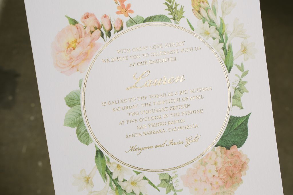 floral Bat Mitzvah invitations with gold foil by Bella Figura