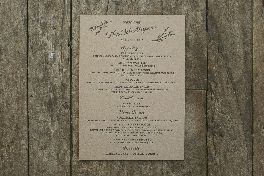 Rustic letterpress menu on chipboard by Bella Figura