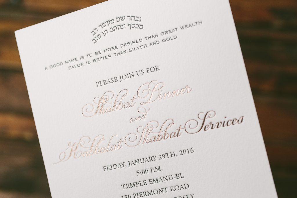 rose gold Shabbat Dinner invitations | Bella Figura