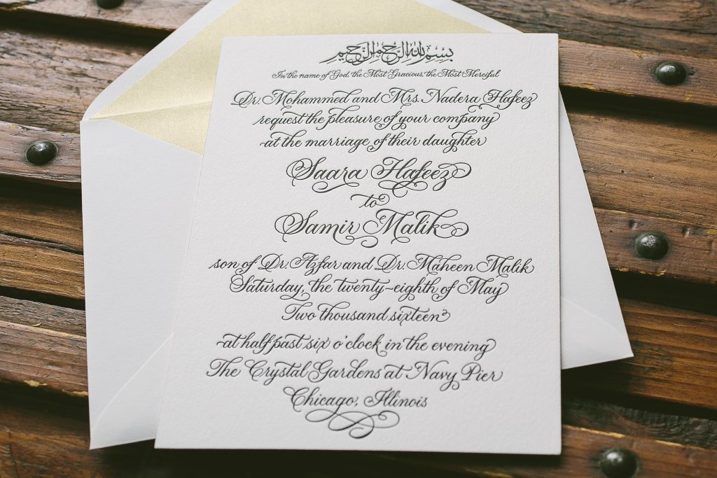 Elegantly calligraphed Arabic wedding invitations | Bella Figura