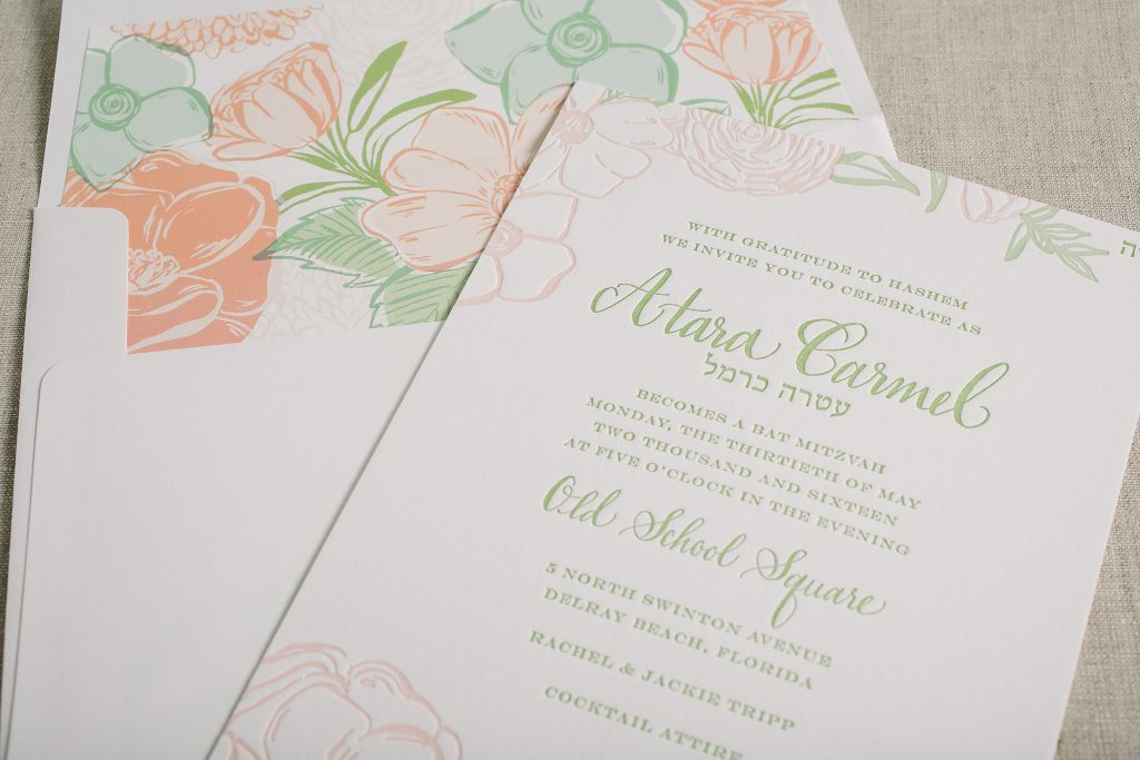soft-hued floral Bat Mitzvah invitations | Bella Figura