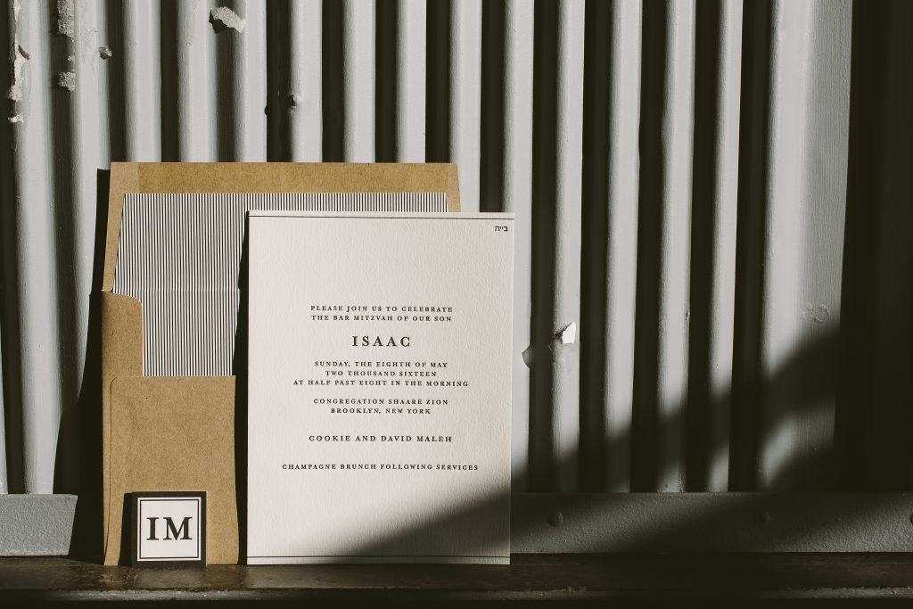 modern typography Bar Mitzvah invitations | Bella Figura
