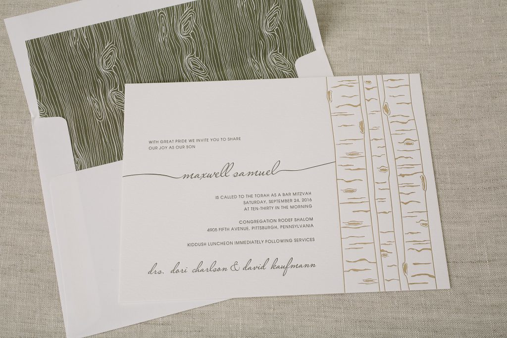 Letterpress Bar Mitzvah invitations for Rainforest inspired celebration | Bella Figura