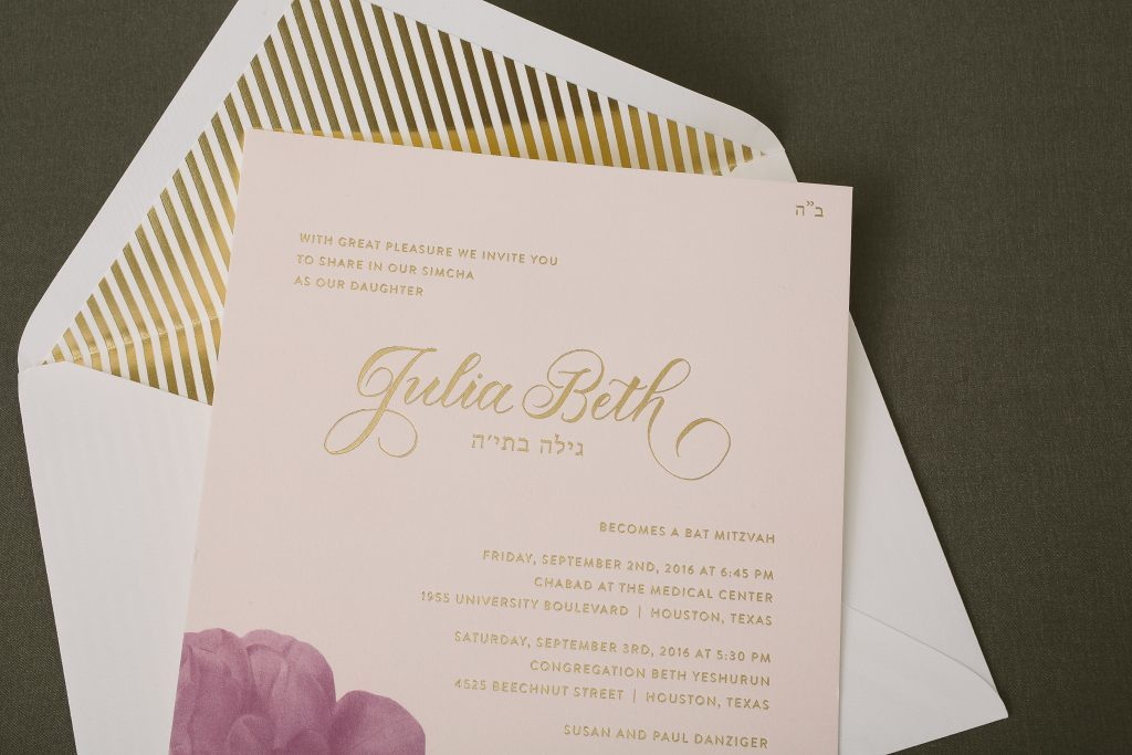 Modern floral Bat Mitzvah invitations in pink, purple + gold | Bella Figura