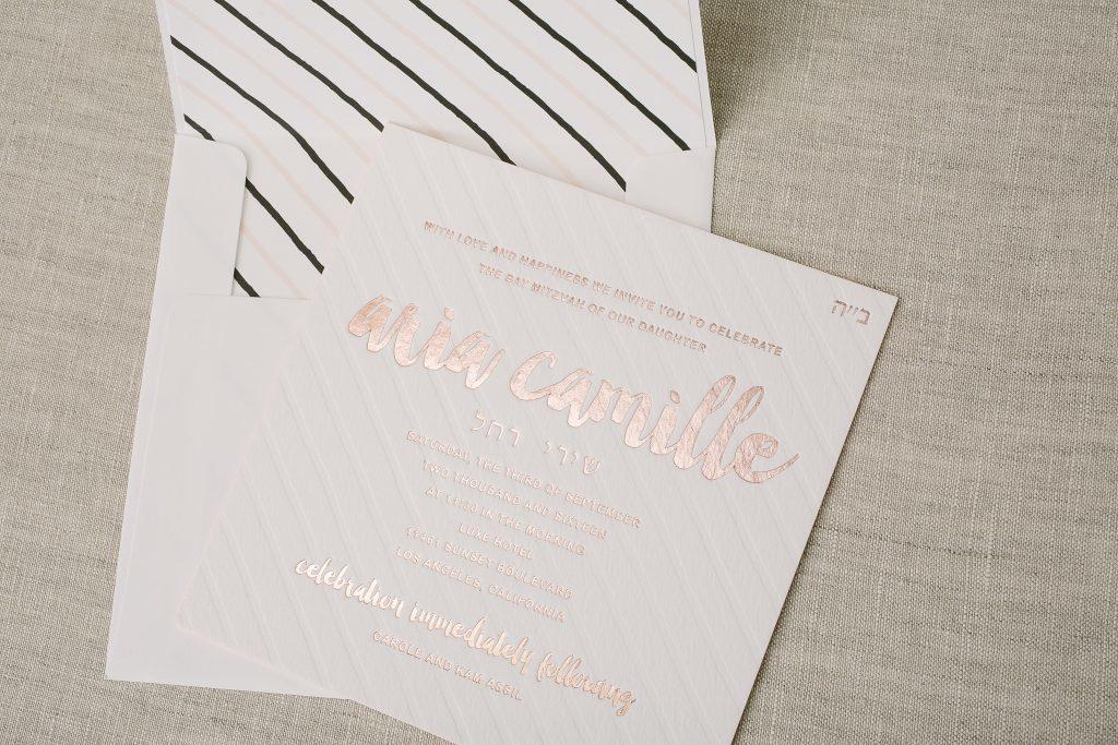 foil + letterpress pastel Bat Mitzvah invitations | Bella Figura