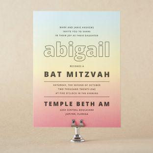 Ardus Mitzvah design