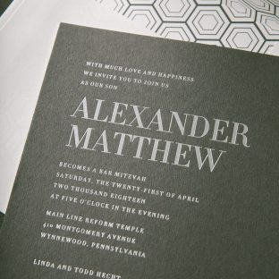 silver foil stamped Bar Mitzvah invitations