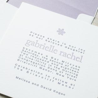 Modern letterpress Bat Mitzvah invitations