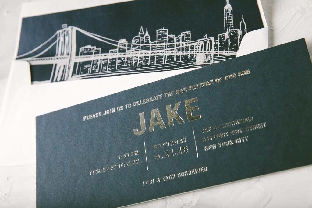 Modern silver foil Bar Mitzvah invitations