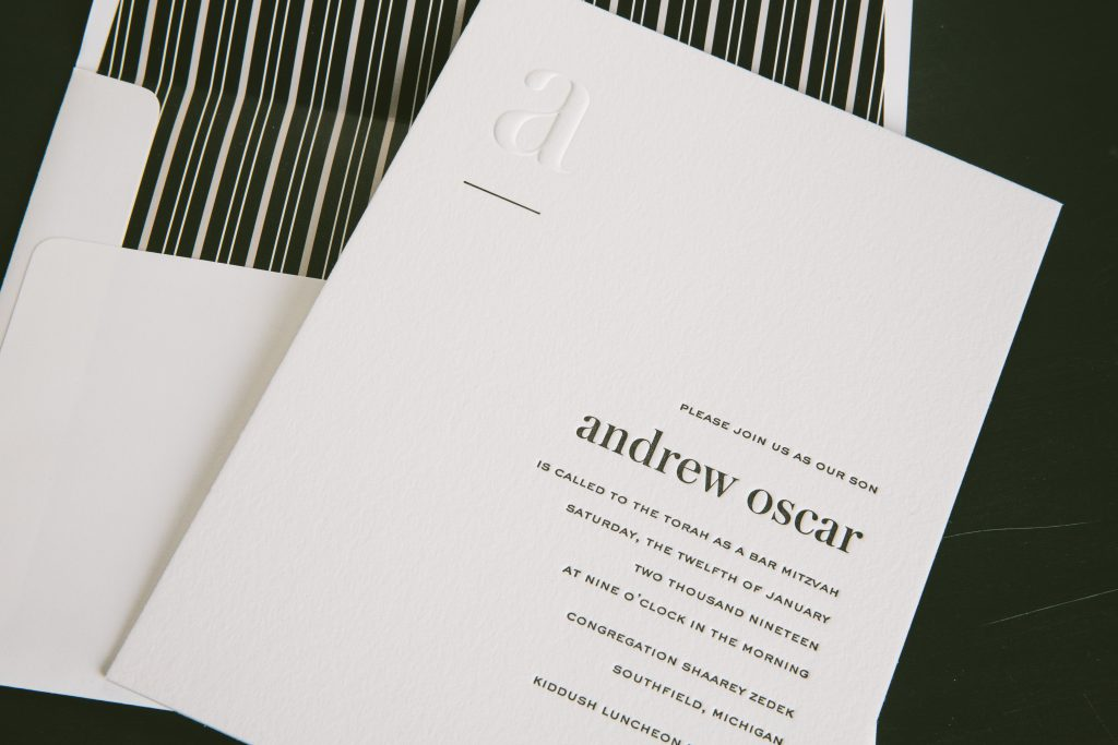 Contemporary letterpress Bar Mitzvah