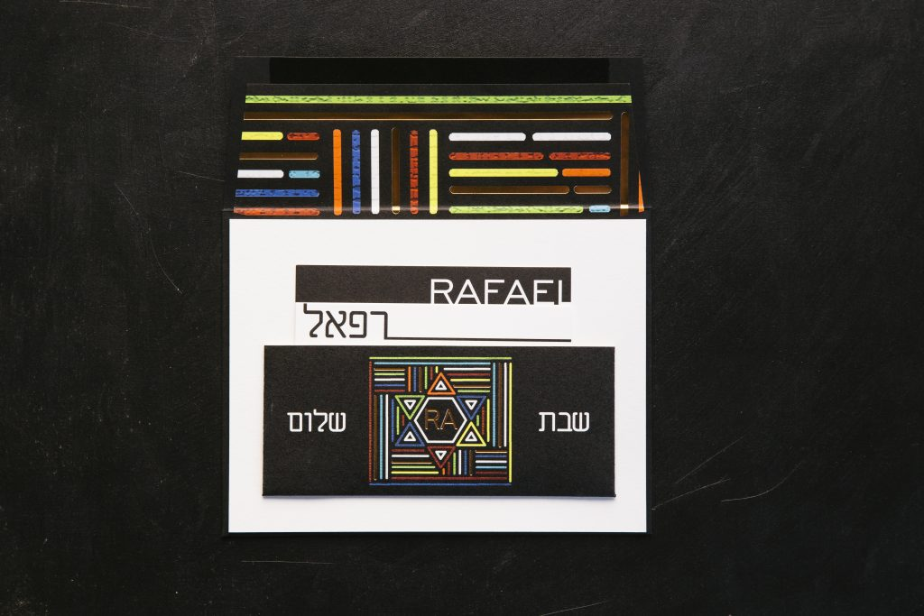 Colorful Bar Mitzvah invitations