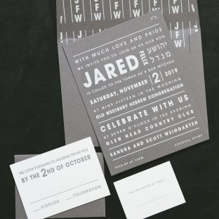 White matte foil bar mitzvah invitations