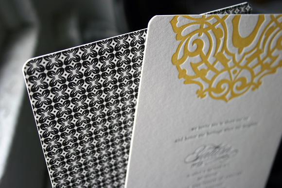 Lashar Letterpress Bat Mitzvah Invitations Smock